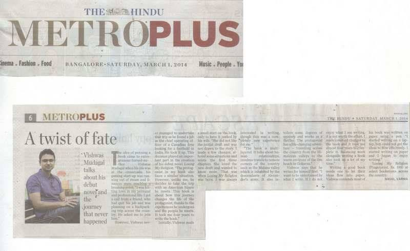Losing My Religion, the novel, covered in The Hindu