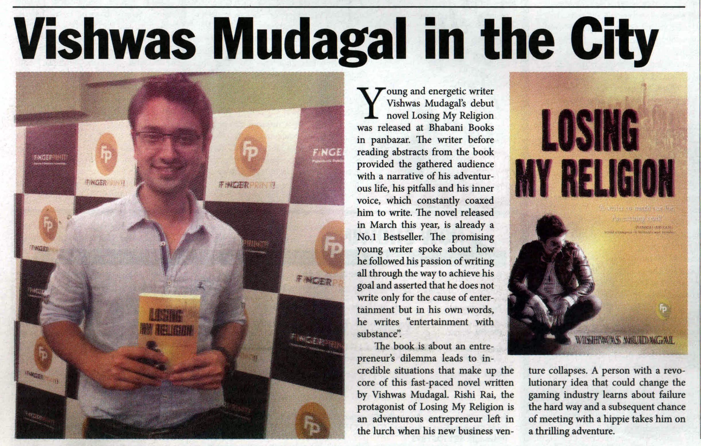 GPlus-Guwahati-VishwasMudagal-LosingMyReligion-bestseller