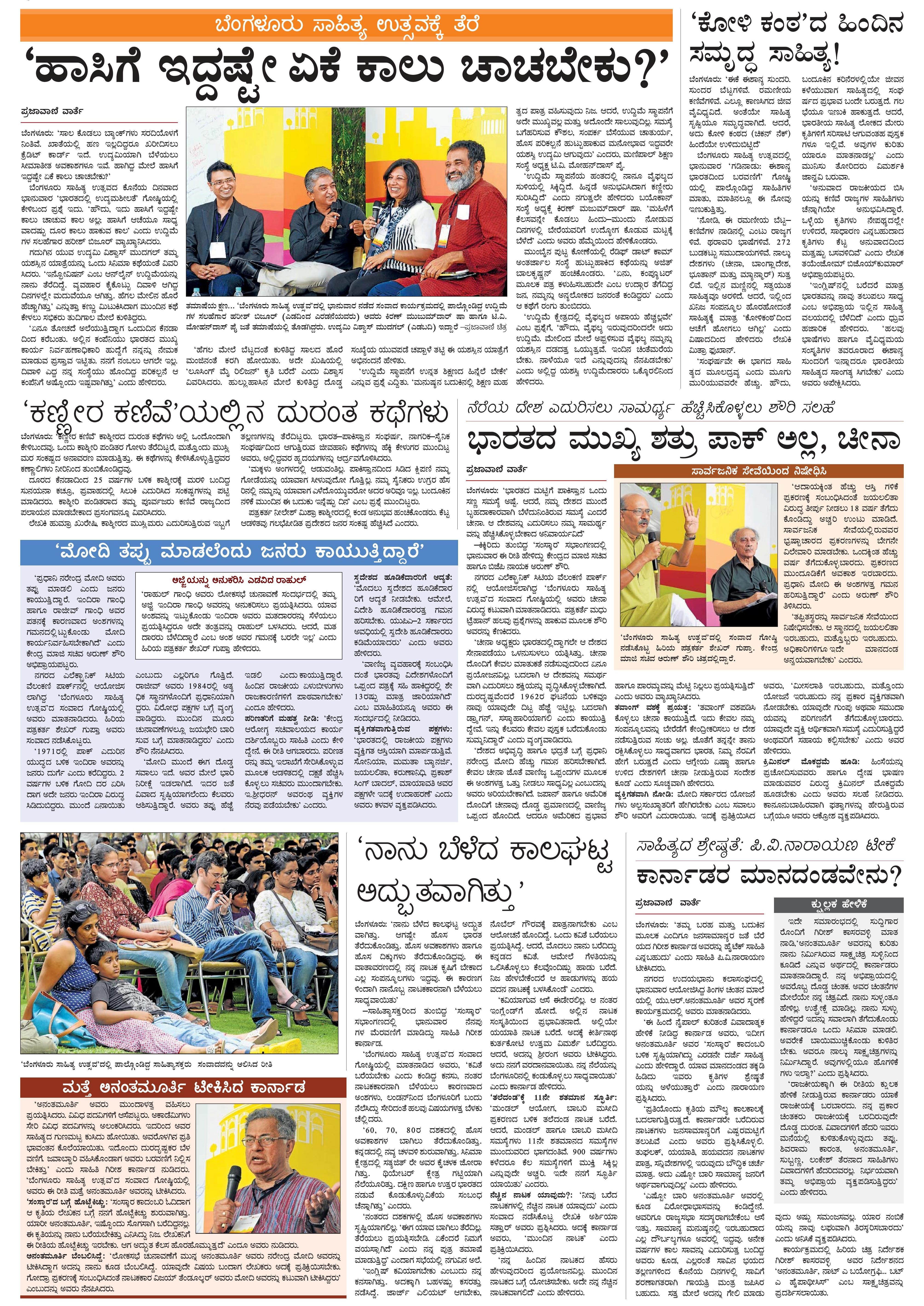 Bangalore Literature Fest session