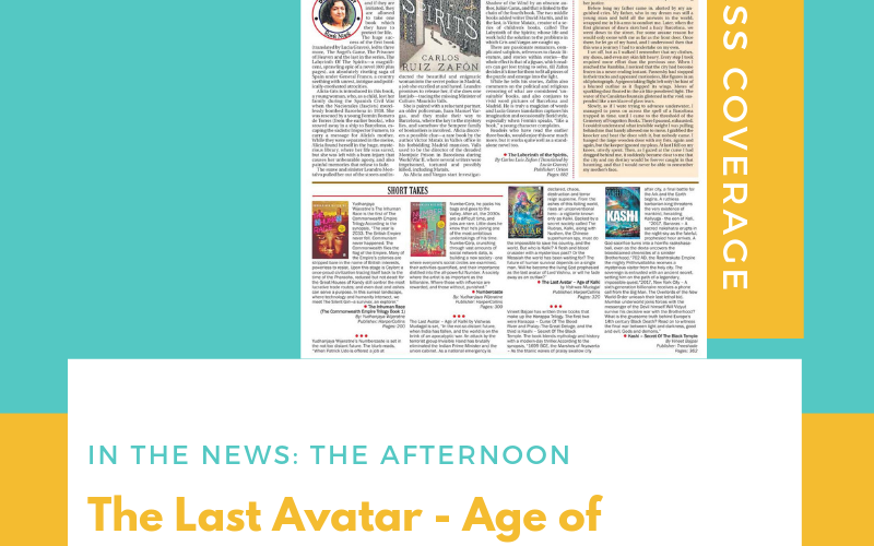 Press coverage - Last Avatar by Vishwas Mudagal - The Afternoon newspaper