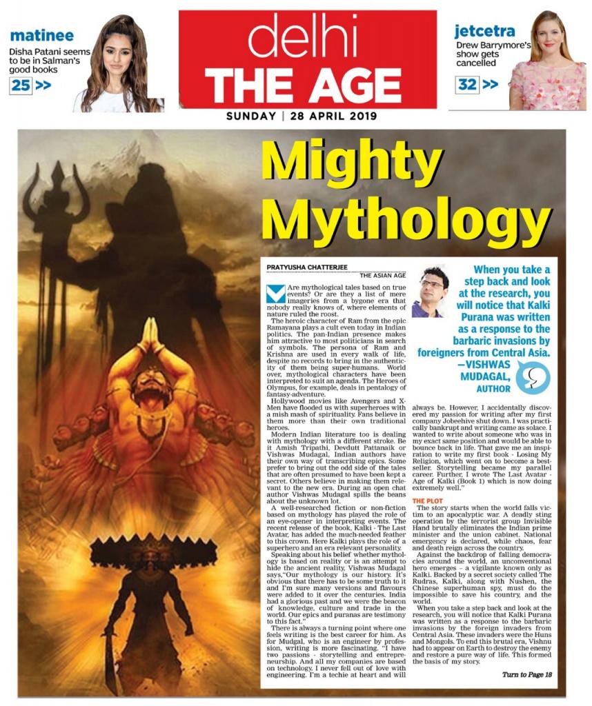 The_Last_Avatar_Media_Coverage